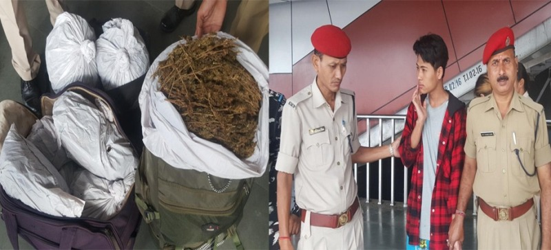 14 kg suspected Ganja worth Rs 40,000 recovered at Guwahati Railway Station