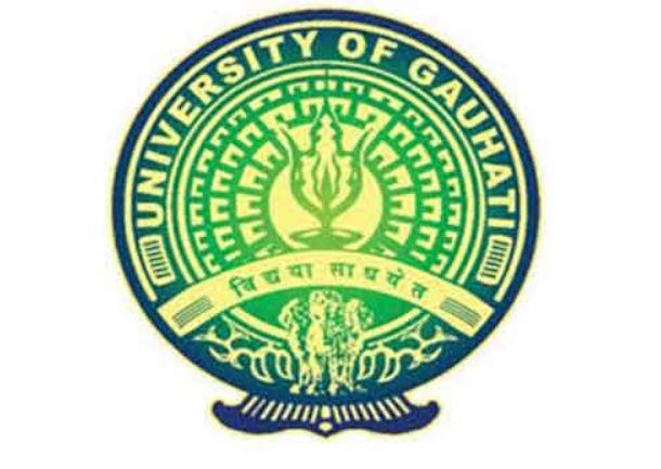 Gauhati University Recruitment for Guest Teachers