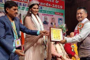Bidyut Bikash Rajkonwar