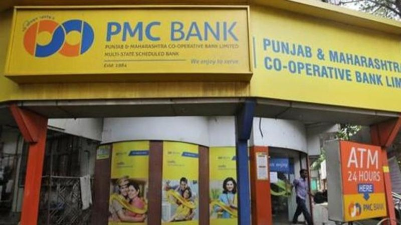 Sell Assets to Repay PMC Bank Loans: HDIL Promoters to Enforcement Directorate