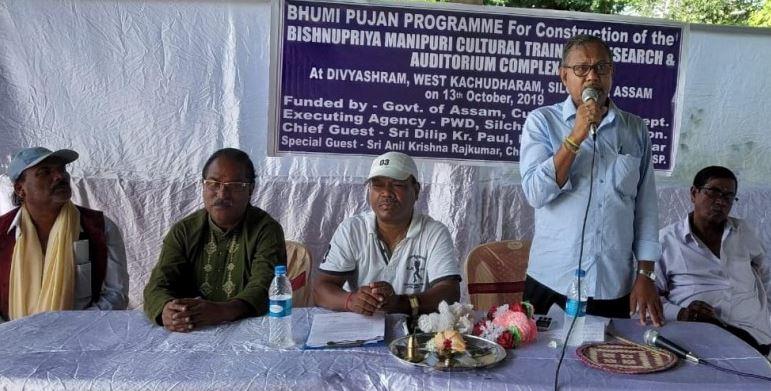 Bhoomi Pujan Performed of Bishnupriya Manipuri Research Centre & Auditorium