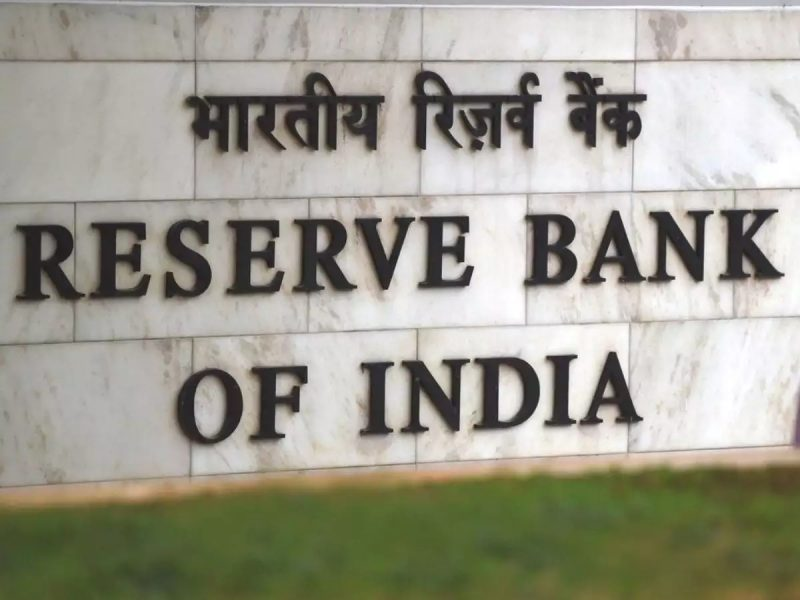 RBI's NPA relief for banks comes with requirement for more provisioning