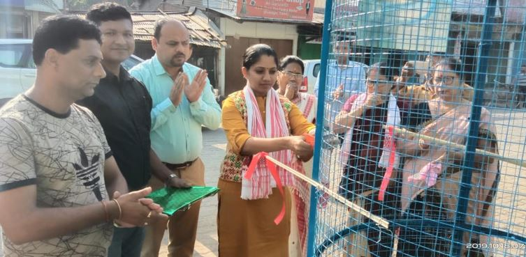 Sivasagar District Administration Launched Plastic Bank at Central Market