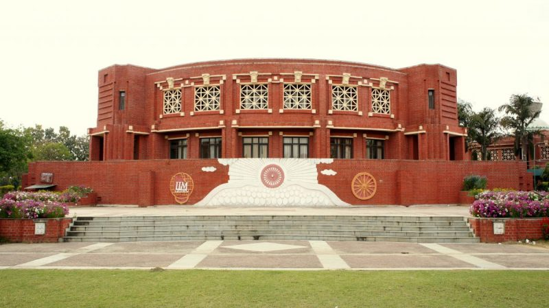 IIM Lucknow To Stage Play on Lord Ram at Annual Fest