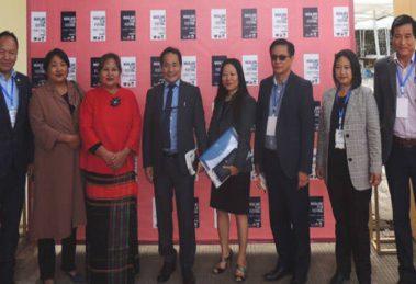 Nagaland Film Festival