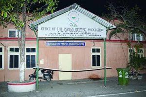 Assam Olympic Association