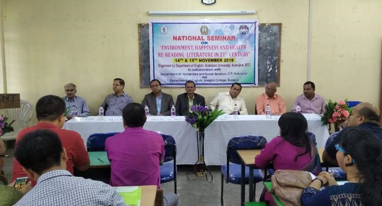 Seminar discusses on Human Happiness held in Bodoland University