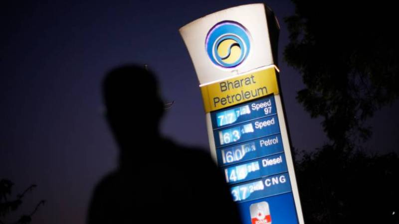 Cabinet may take up BPCL privatization this Month