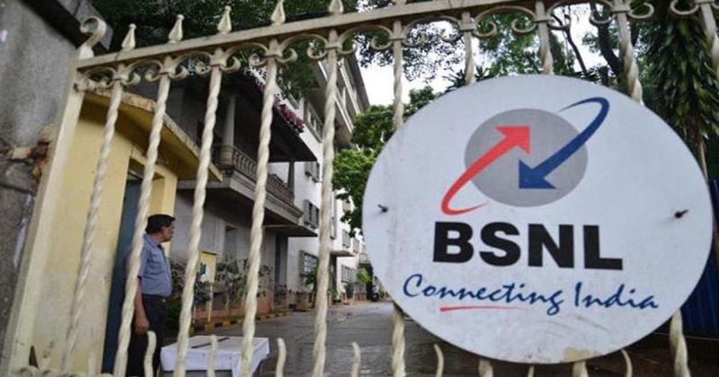 BSNL notifies Voluntary Retirement Scheme , scheme open till Dec 3