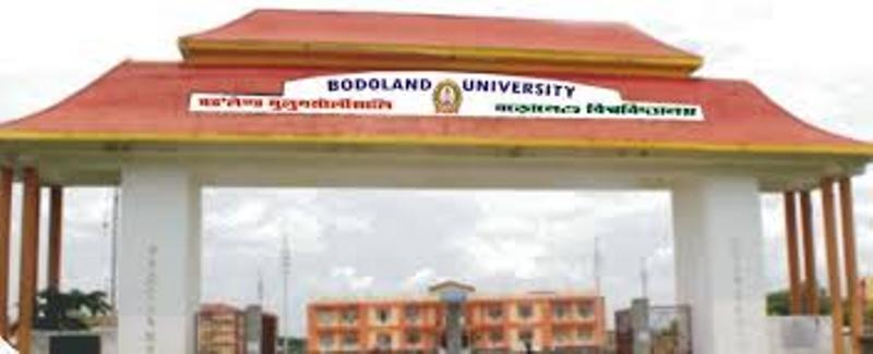 BSS and UBPO hail granting 12B status to Bodoland University (BU)