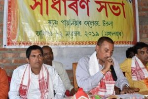 All Assam Brahmin Yuva Parishad