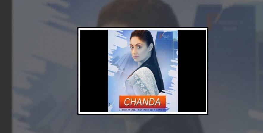 Chanda Kochhar Biopic Screens at International Film Festival of India