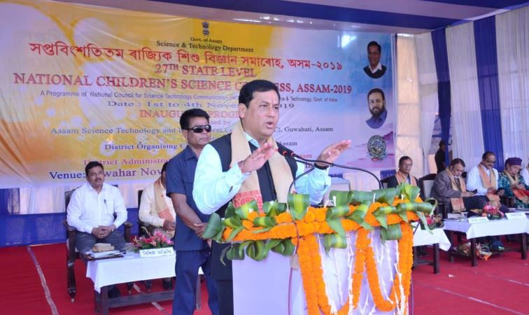 CM Sarbananda Sonowal all Praise for Child Scientists' Enthusiasm