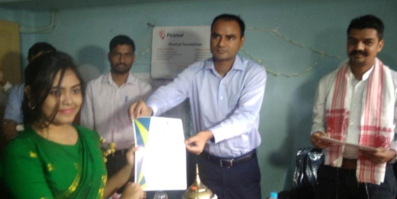 VFS centre launched in Dhubri to boost standard of Education