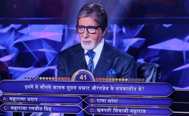 Chhatrapati Shivaji Maharaj 'Insulted' on KBC; Sony TV Admits Mistake