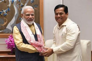 Assam's interests