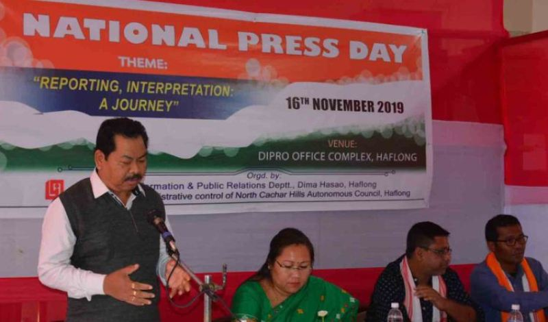 National Press Day observed by DIPRO