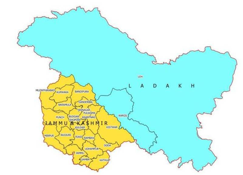PoK areas feature in New Maps released by Centre