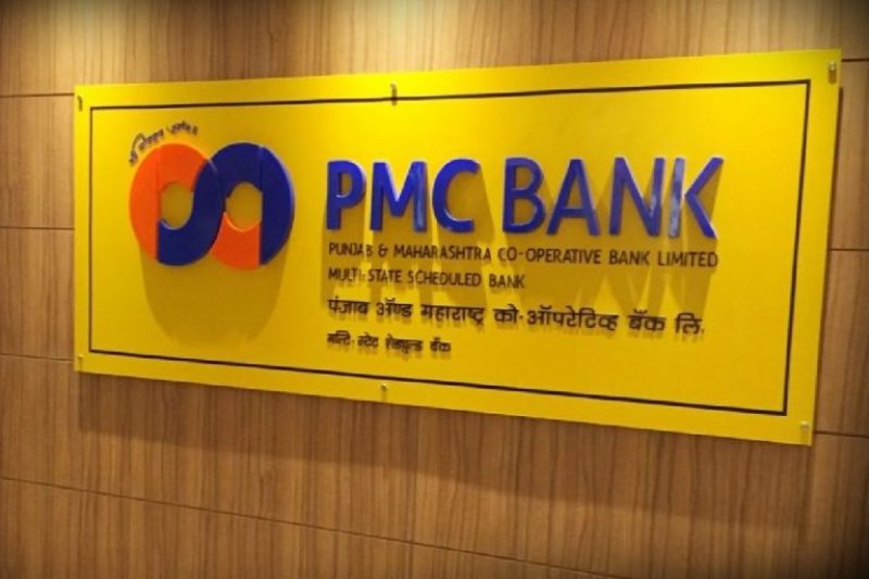 RBI affidavit details how it was 'fooled' by scam-hit PMC Bank