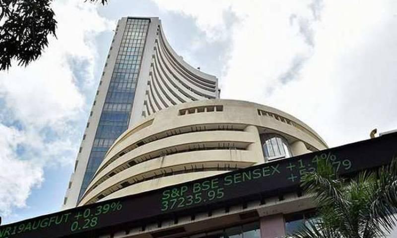 Sensex, Nifty end flat; TCS, SBI top losers