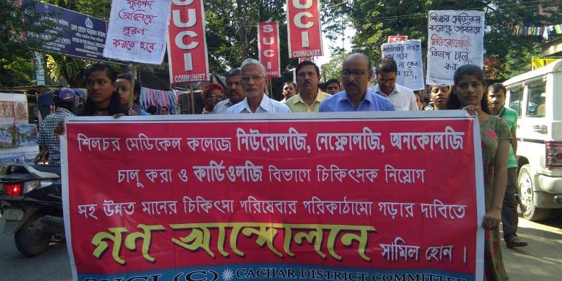 Silchar Medical College Plagued by Inadequate Facilities