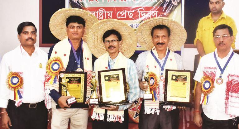 Assam Press Correspondents' Union observes National Press Day