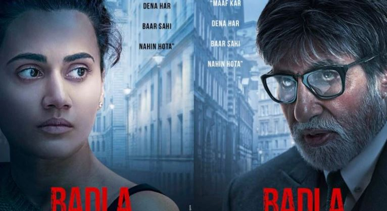 Had more scenes in Badla than Big B yet it's called his film, says Taapsee Pannu
