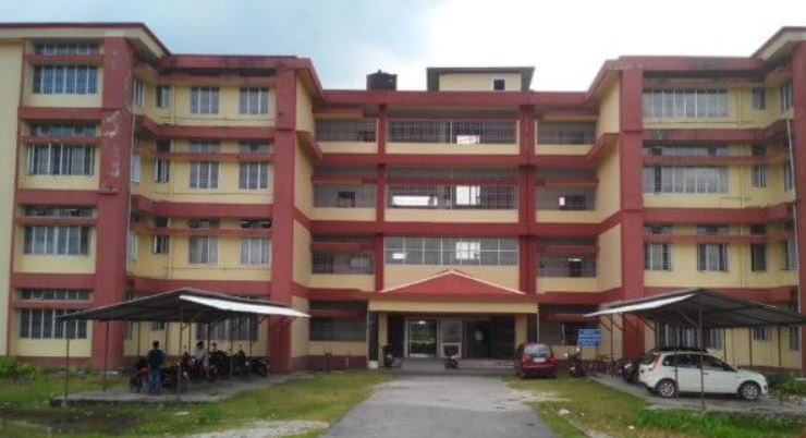Bodoland University Granted 12B Status by UGC