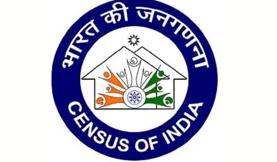 2021 Census committee meeting held in Meghalaya