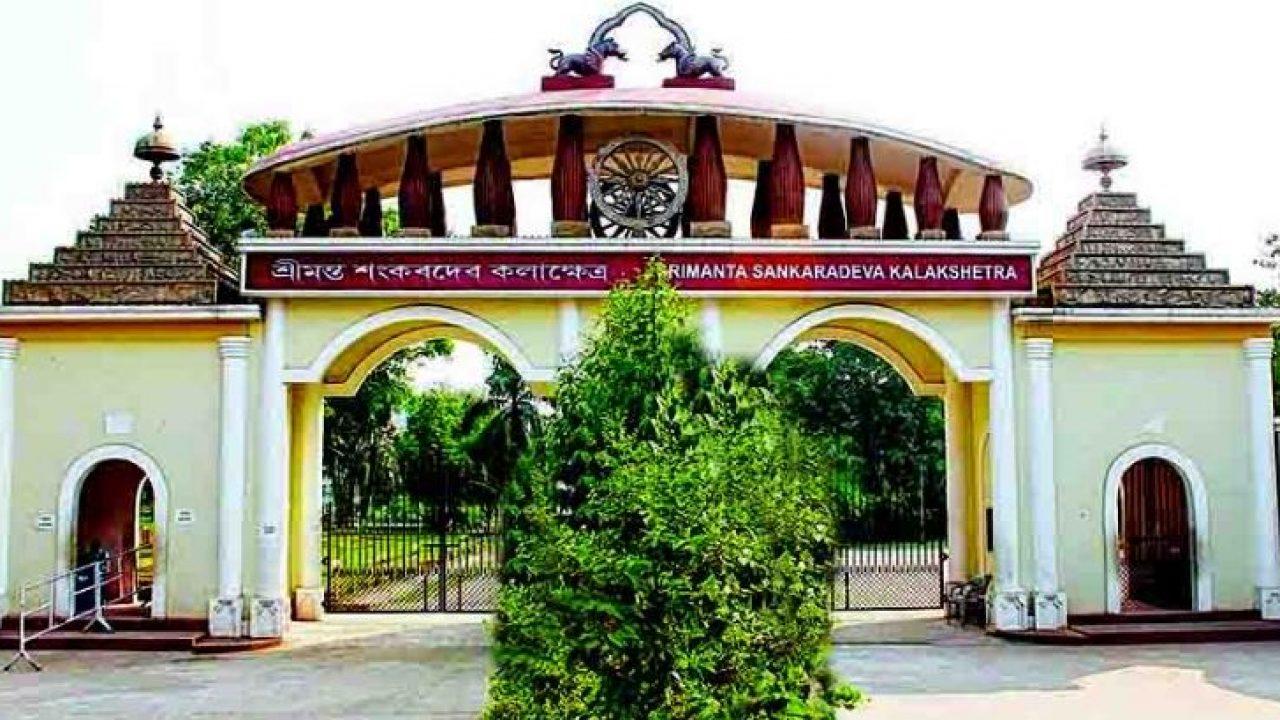Sankardeva Museum in Srimanta Sankardeva Kalakshetra