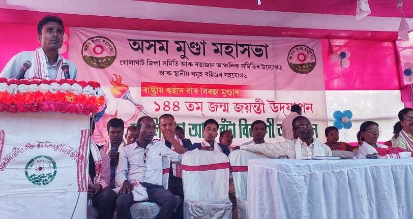 144th birth anniversary of Birsa Munda celebrated at Numaligarh