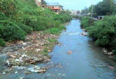 Umkhrah River