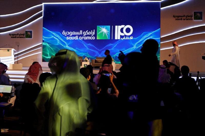 Saudi Aramco announces IPO on Domestic Stock Exchange