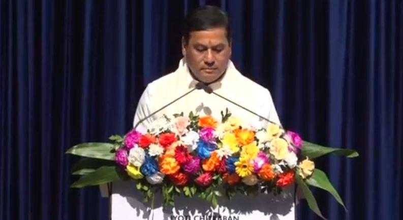 Sarbananda Sonowal opens 3rd GIFF 2019 at Srimanta Sankardev Kalakshetra