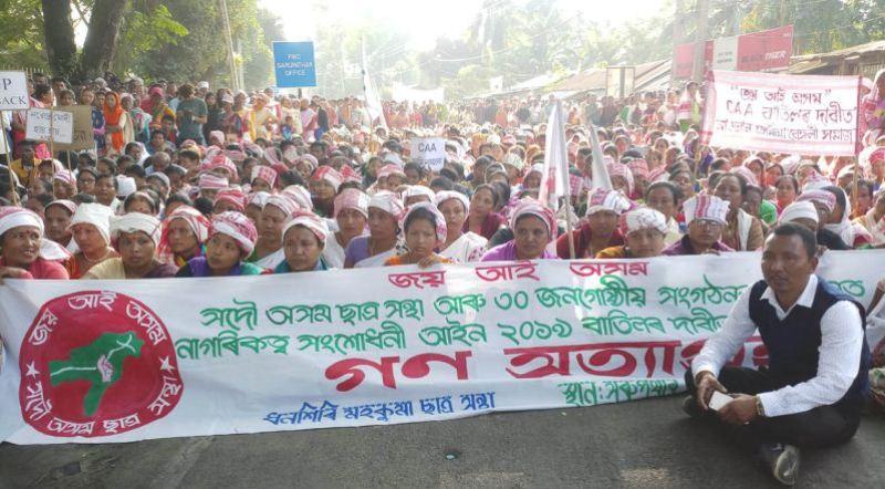 AASU and 30 others joined Gana Satyagraha at Sarupathar against CAA