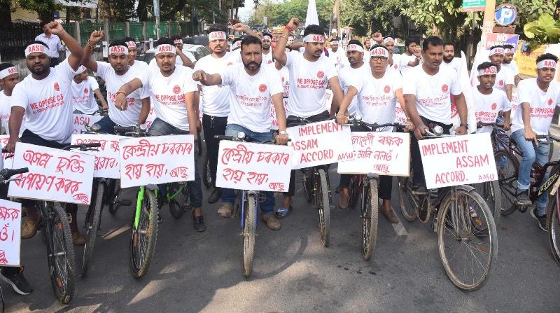 All Guwahati Students' Union (AGSU) Cycle Rally Against CAB