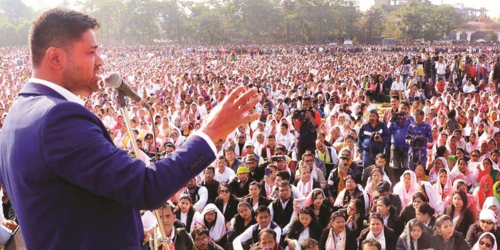 AASU's 'Janatar Garjan' to protest against Citizenship Amendment Act draws huge crowds
