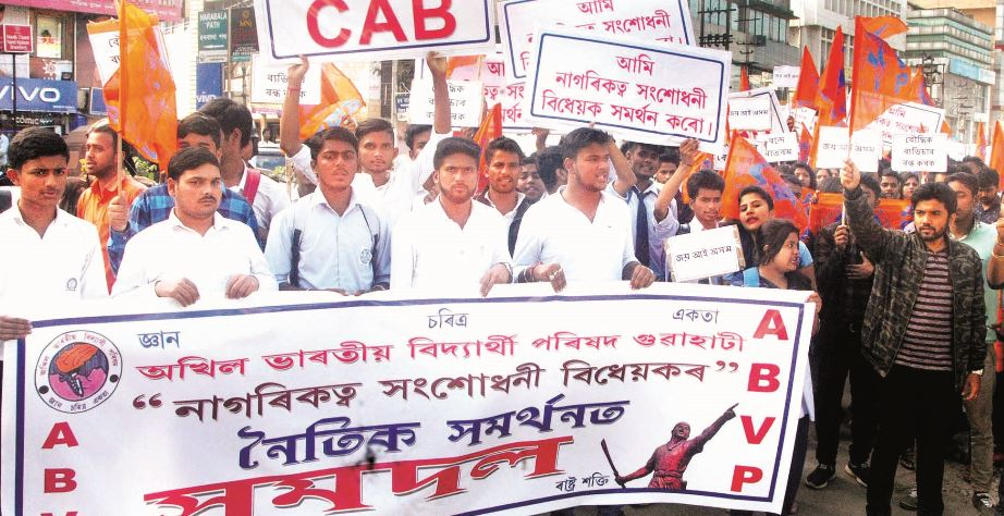 ABVP takes to streets backing Citizenship Amendment Bill in Guwahati