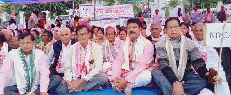 Asom Gana Parishad MLA Utpal Dutta opposes CAA