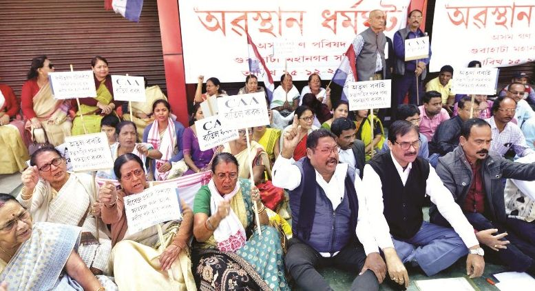 AGP city unit demands party leaders to quit for not actively opposing the CAA