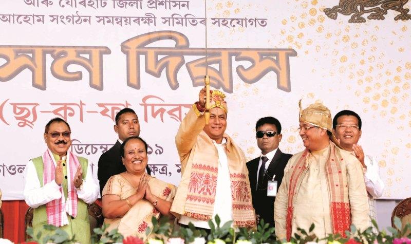 Follow Siu-Ka-Pha's Ideals To build A Stronger Assam: CM Sarbananda Sonowal to masses