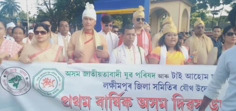 Asom Divas observed by TAYPA-AJYP in Lakhimpur