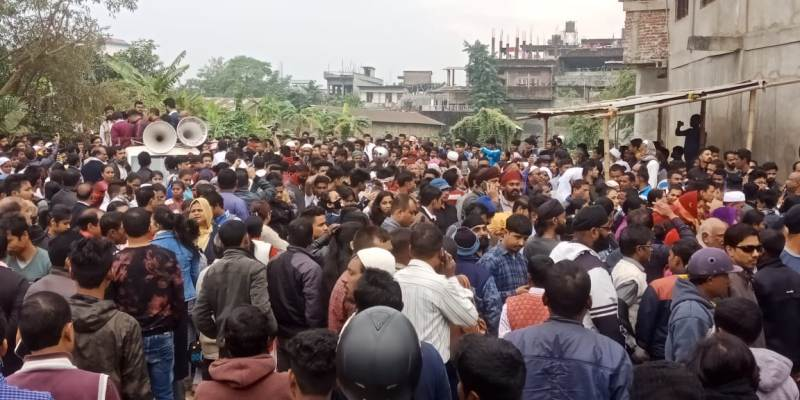 Dispur Shutdown: Assam Secretariat Employees Take to the Streets in Protest against CAB