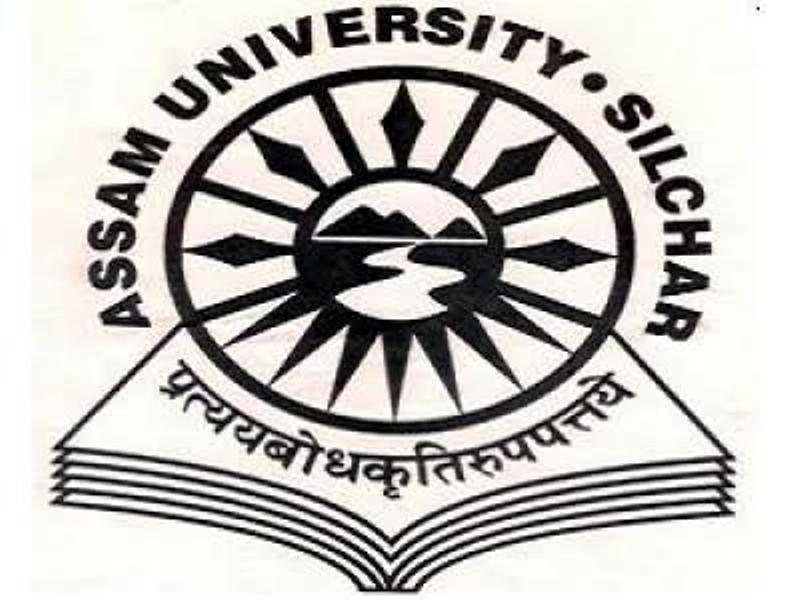 Assam University Walk-in-Interview Guest Faculty 2020
