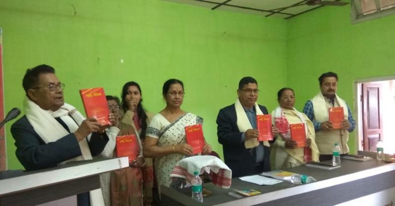 Biennial Session of Uttar Lakhimpur Xahitya Xabha concludes