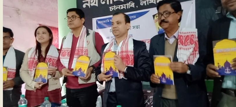 Book on crucial problems faced by Muslim Community released