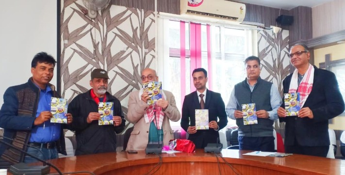 Booklet on history and heritage of Dhubri district released at Dhubri DC's conference hall