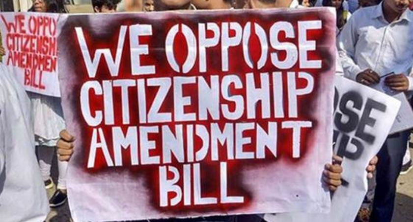 Protests against Citizenship Amendment Act continue in Doomdooma