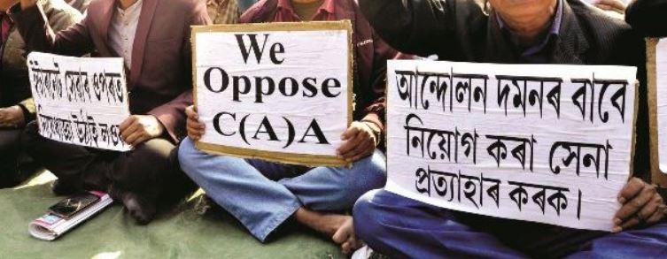 Massive protest against Citizenship Amendment Act at Fallangani