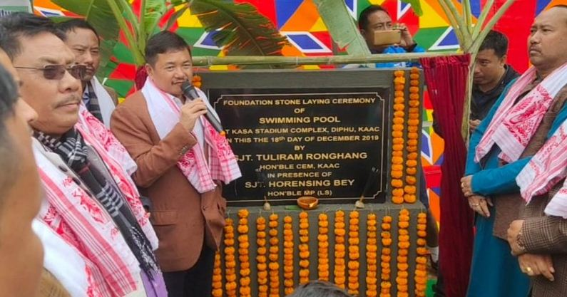 CEM Tuliram Ronghang lays foundation stone of project in Karbi Anglong